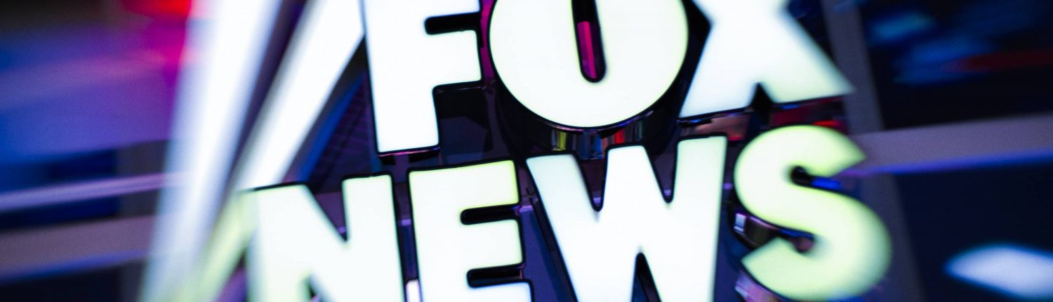 Fox News Logo New